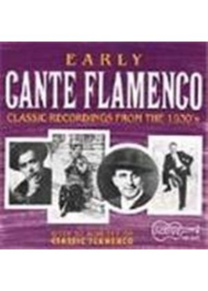 Various Artists - Early Cante Flamenco Vol.1 (The Early 1930's)