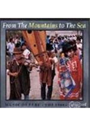 Various Artists - From The Mountains To The Sea (The Music Of Peru/The 1960's)