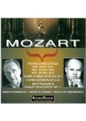 Mozart - PIANO CONCERTOS (GIESEKING) 2CD