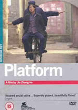 Platform (Subtitled) (Wide Screen)