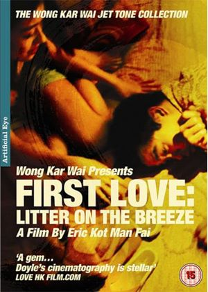 First Love - Litter On The Breeze