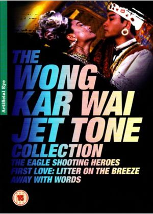 Wong Kar-wai - Jet Tone Collection