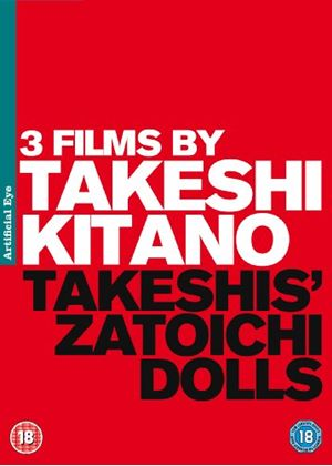 Takeshi Kitano Collection