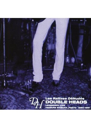 Les Rallizes D�nud�s - Double Heads (Music CD)