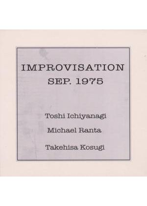Toshi Ichiyanagi - Improvisation (September 1975) (Music CD)
