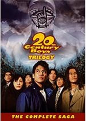 20Th Century Boys Trilogy - The Complete Saga