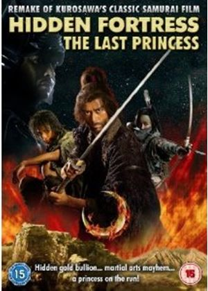 Hidden Fortress - The Last Princess