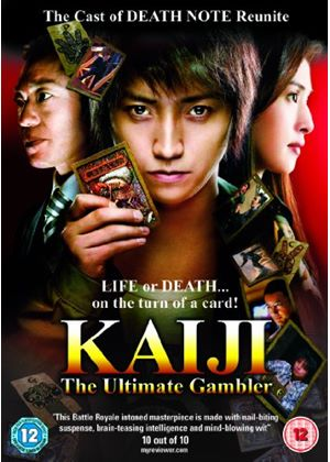 Kaiji - The Ultimate Gangster