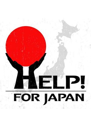 Various Artists - Help! For Japan Ep (Germany 2012) (Music CD)