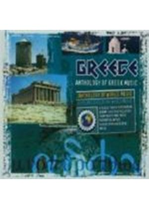 Various Artists - Greece - Anthology Of Greek Music