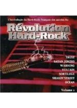 Various Artists - REVOLUTION HARD ROCK