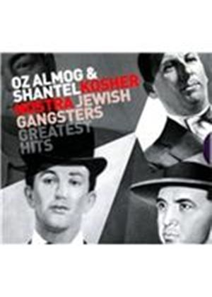 Various Artists - Kosher Nostra Jewish Gangsters Greatest Hits (Music CD)