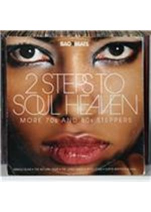 Various Artists - 2 Steps To Soul Heaven (More 70s & 80s Soul Steppers) (Music CD)