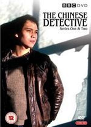 Chinese Detective - Series 1 And 2 - Complete