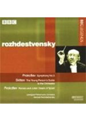 Prokofiev: Symphony No 5; Romeo & Juliet Suite No 1