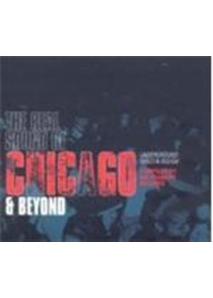 Various Artists - Real Sound Of Chicago And Beyond (Music CD)