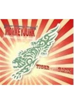 Monkey Junk - Tiger In Your Tank (Music CD)