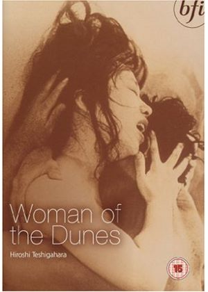 Woman Of The Dunes (Directors Cut) (Subtitled)