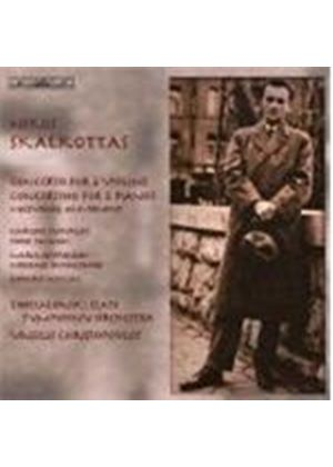 Concertos (Christopoulos, Thessaloniki State SO)