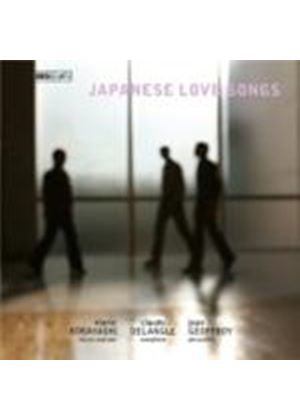 Japanese Love Songs (Music CD)