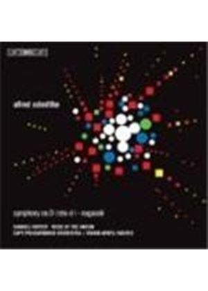 Alfred Schnittke - Symphony No. 0 (Hughes, Cape Philharmonic Orch, Rupert) (Music CD)