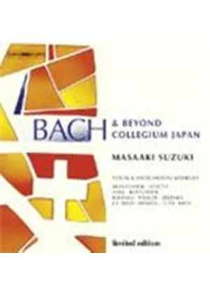 Bach and Beyond (Music CD)