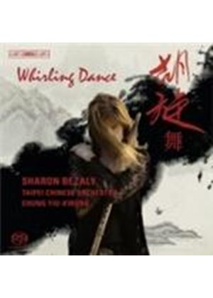 Whirling Dance (Music CD)