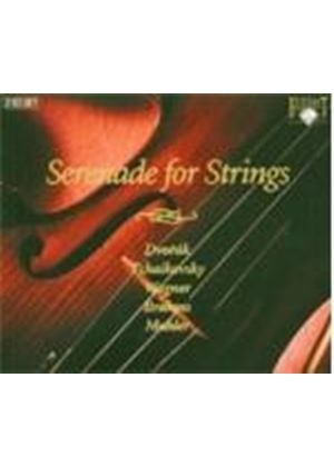 Various Artists - Serenade (2CD)
