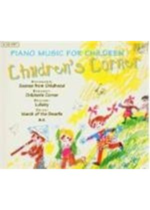 Various Artists - Childrens Corner