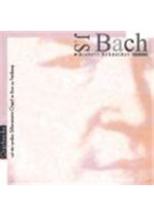 Bach: Organ Works [SACD]