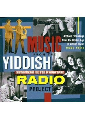 Yiddish Radio Project - Yiddish Radio Project, The