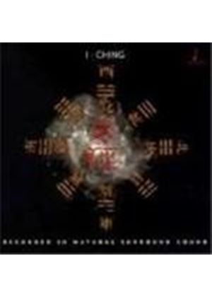 I Ching - Of The Marsh And The Moon