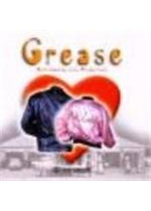 CC PRODUCTIONS - GREASE