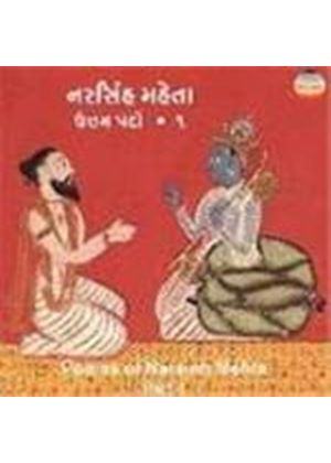 Narsinh Mehta - Devotional Songs Vol.1
