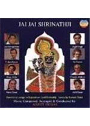 Various Artists - Devotional Songs