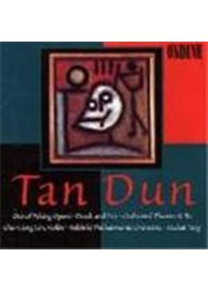 Tan Dun: Orchestral Works