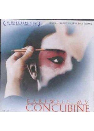 Jiping: Farewell My Concubine Original Soundtrack