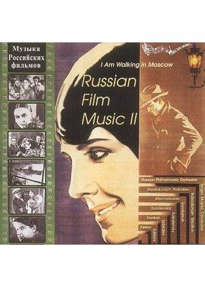 Sergie Skipka & The Russian Philharmonic Orchestra - Russian Film Music Vol.2