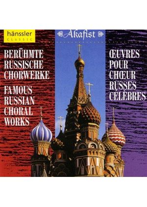 VARIOUS COMPOSERS - Famous Russian Choral Works (Malutin)