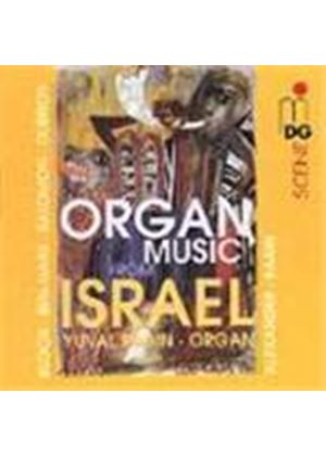 Organ Music from Israel