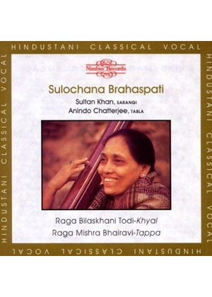 Hindustani Vocal Works