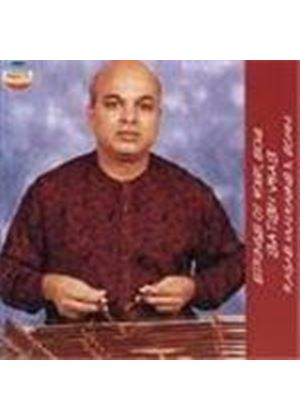 Satish Vyas - Strings Of Your Soul