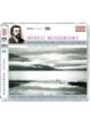 Mussorgsky - PICTURES AT AN EXHIBITION (PIANO & ORCHESTRAL VERSION) (Australian Import)