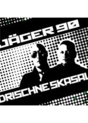 Jager 90 - Drishne Skasal (Music CD)