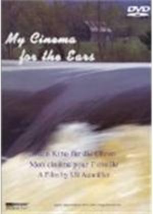 FRANCIS DHOMONT-MY CINEMA     (DVD)