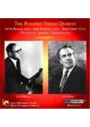 Brahms; Hindemith; Shostakovich: Chamber Works