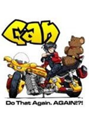 Gan - Do That Again... Again (Music CD)