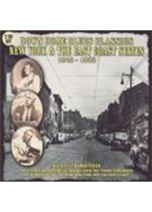 Various Artists - Down Home Blues Classics - New York And East Coast (Music CD)