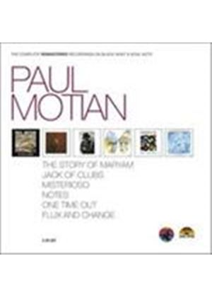 Paul Motian - Complete Remastered Recordings On Black Saint And Soul Note, The (Music CD)