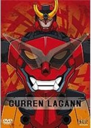 Gurren Lagann - Part 1